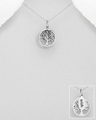 bijuterii argint pentru cupluri